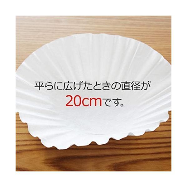 立ロシ 20cm (500枚入)