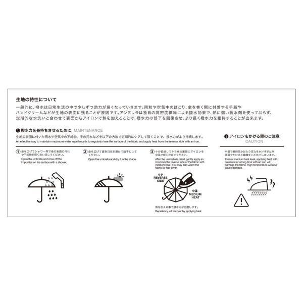 w.p.c 雨傘長傘 ブラック 58cm(親骨) UN-1006