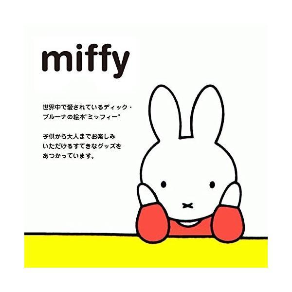 ベルコット miffyミッフィー マザーズバッグ MF-022
