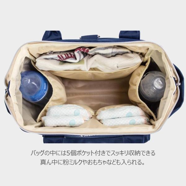 マザーズバッグ オムツバッグ ベビー用品 オムツ 収納 防水 多機能 トートバッグ ハンドバッグ 通勤 通学 旅行 出産祝い 出産準備 ママ