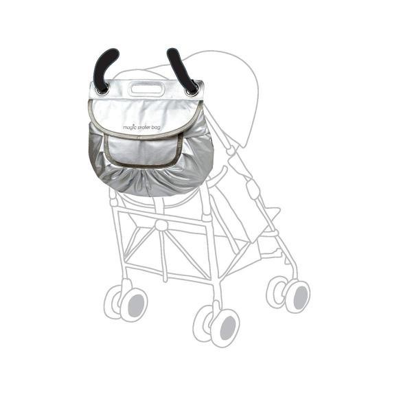 magic stroller bag グラムシルバーバッグ シルバー