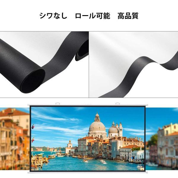 Excelvan ポータブル プロジェクタースクリーン 100インチ(16:9)折りたたみ可能 吊り下げ 壁掛け式 持ち運びホームシアター