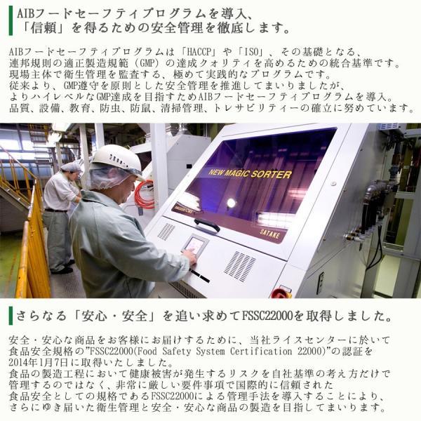 無洗米 5kg×2袋 お米 10kg 米 ななつぼし 北海道産 うるち米 ごはん|yamatorice|09