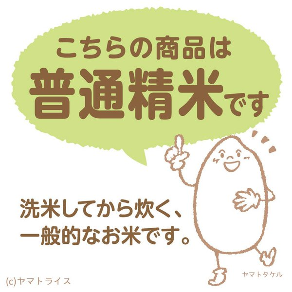 米 10kg 5kg×2袋 ゆめぴりか お米 白米 北海道産 うるち米 精白米 ごはん ※最終発送日10/26|yamatorice|06