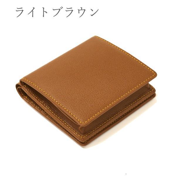 グレース  ウォレット  スペラ  濱野皮革工藝製 二折り財布   銀座大和屋 濱野皮革 財布
