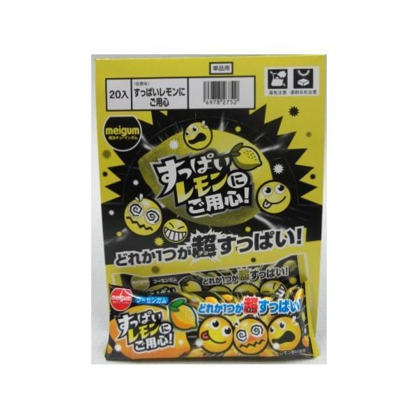 明治チューイングガム株式会社 すっぱいレモンにご用心! (1箱20小袋入り)