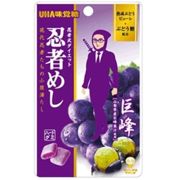UHA味覚糖 忍者めし 巨峰 (ゆうパケットorネコポス発送選択可)