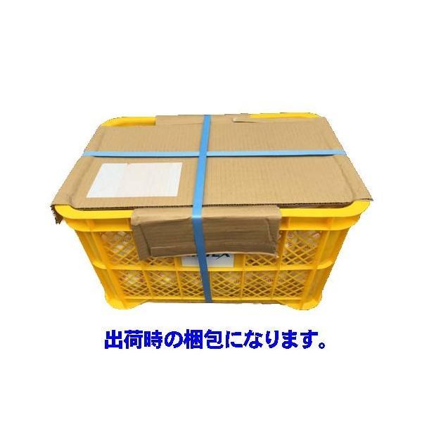 硬式野球ボール 練習球 10ダース ボールカゴ付き 検落ち 国内メーカー|yamazakisports-ysp|04