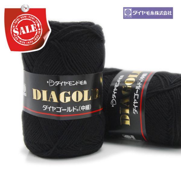 yanagi-ya_gold-sale