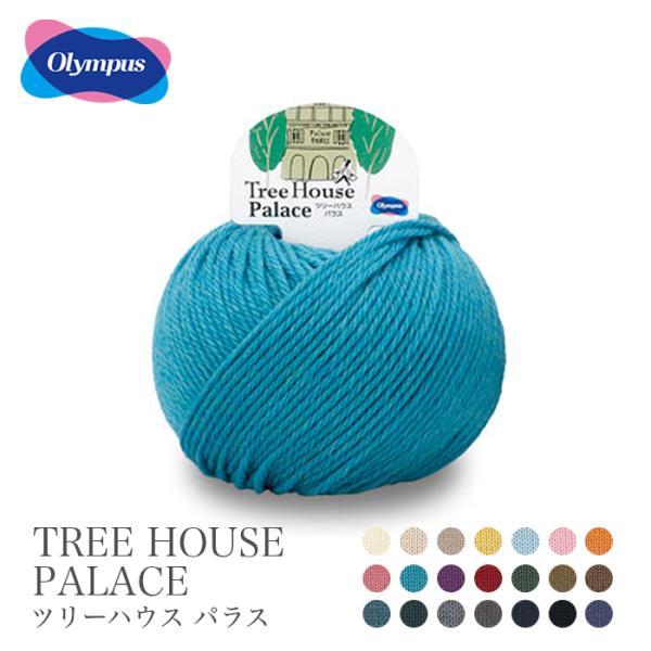 毛糸 並太 ウール 100% / Olympus(オリムパス) ツリーハウス パラス 1 秋冬