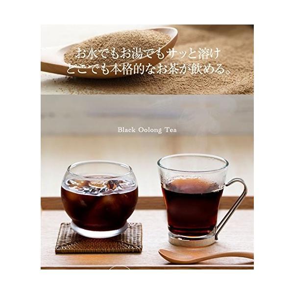 黒ウーロン茶 80g×3袋 パウダー 粉末 インスタント パウティー|yanagiya-charaku|03