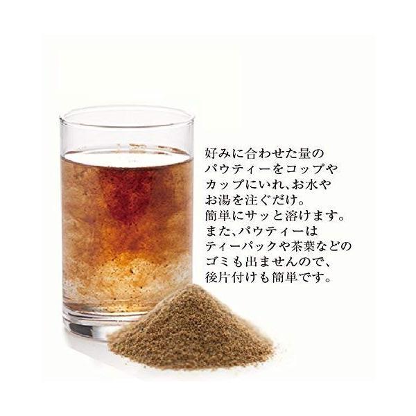 黒ウーロン茶 80g×3袋 パウダー 粉末 インスタント パウティー|yanagiya-charaku|04