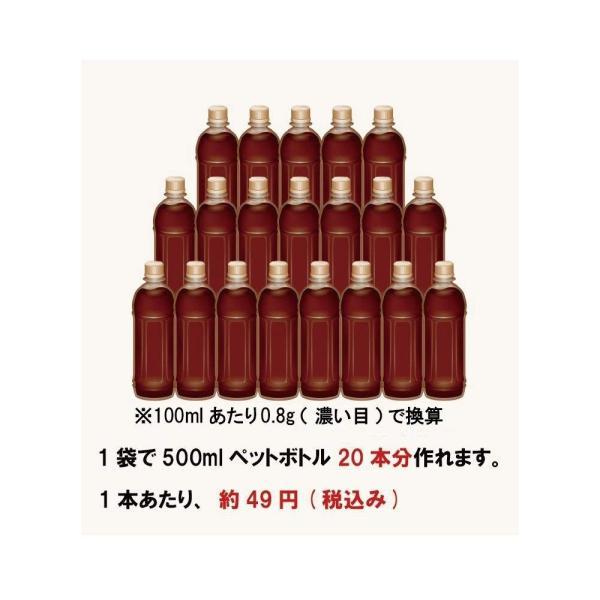 黒ウーロン茶 80g×3袋 パウダー 粉末 インスタント パウティー|yanagiya-charaku|06