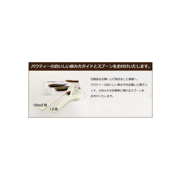 黒ウーロン茶 80g×3袋 パウダー 粉末 インスタント パウティー|yanagiya-charaku|07
