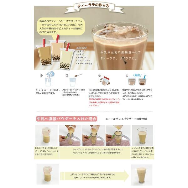 黒ウーロン茶 80g×3袋 パウダー 粉末 インスタント パウティー|yanagiya-charaku|09