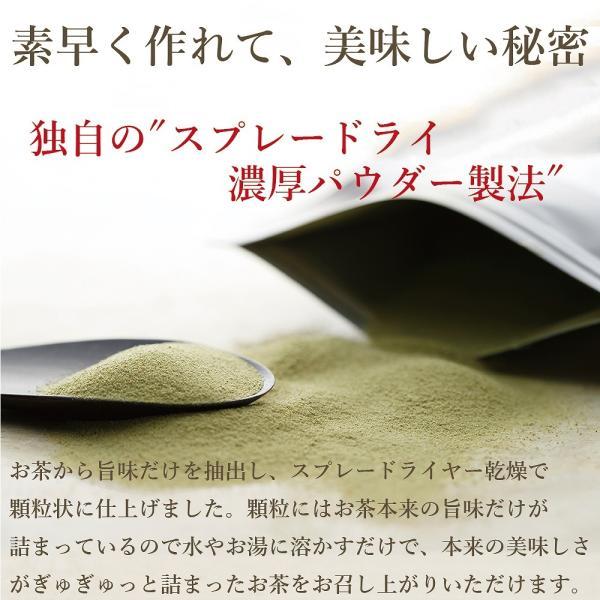 パウティー 業務用 【抹茶入り緑茶 1kg】  インスタントティー・粉茶・粉末茶・パウダー茶|yanagiya-charaku|03