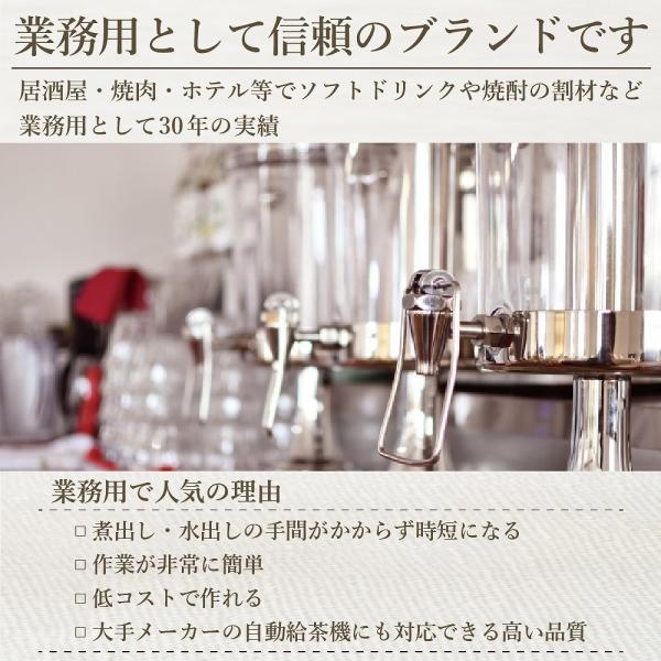 パウティー 業務用 【抹茶入り緑茶 1kg】  インスタントティー・粉茶・粉末茶・パウダー茶|yanagiya-charaku|05
