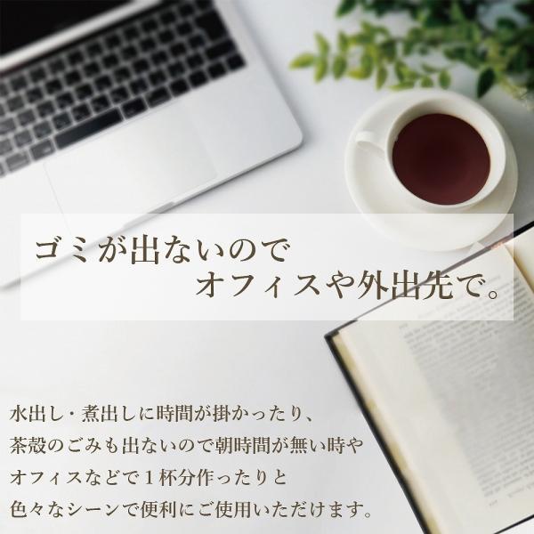 パウティー 業務用【鉄観音烏龍茶 800g】 インスタントティー・粉茶・粉末茶・パウダー茶|yanagiya-charaku|04