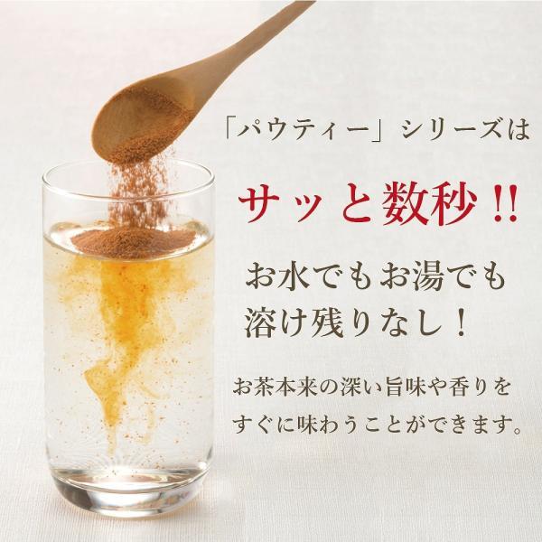 パウティー 業務用 ストレート 紅茶 1袋 1kg / 粉末 粉茶 インスタント茶|yanagiya-charaku|02