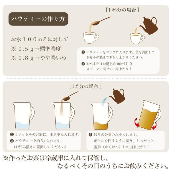 パウティー 業務用【ストレート紅茶 無糖 1kg】 インスタントティー・粉茶・粉末茶・パウダー茶|yanagiya-charaku|06