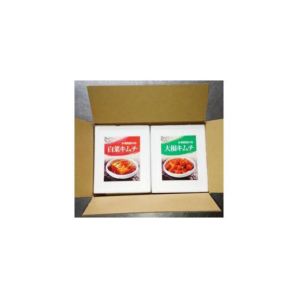 ■選べるキムチギフト■GIFT■ギフト■白菜キムチ500g・大根キムチ500g 合計4個セット■お中元■お歳暮■夏バテ■スタミナ
