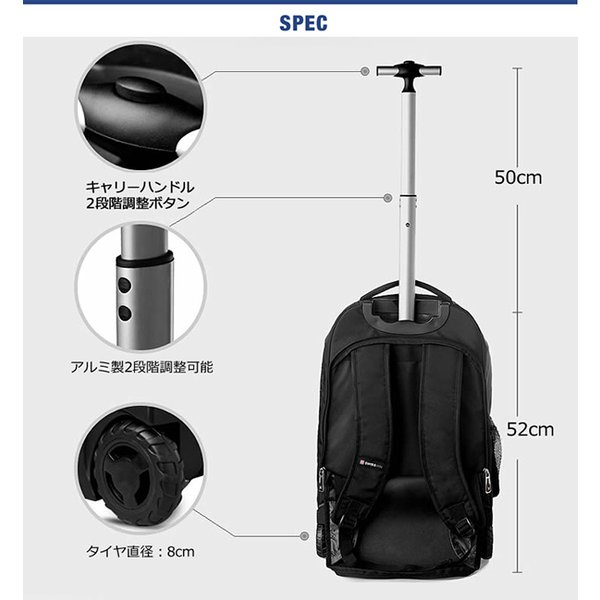 SWISSWIN キャリーバック スーツケース キャリーケース 機内持ち込み 2way メンズ レディース 大容量 軽量 修学旅行 アウトドア 2泊 2輪 キャスター ギフト|yandk|12