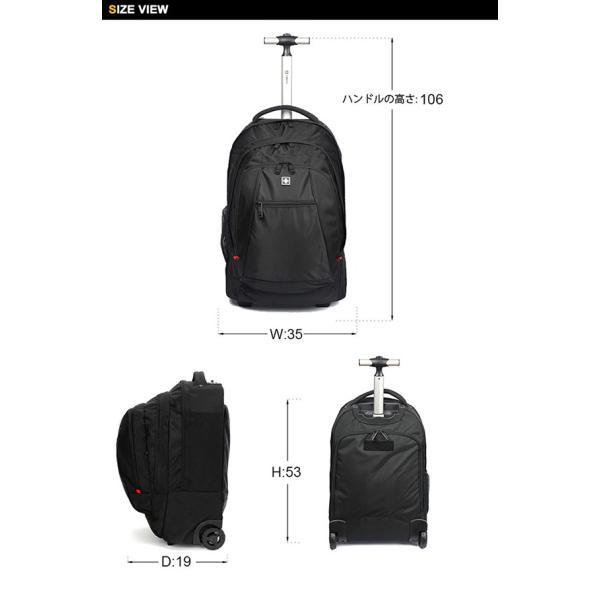 SWISSWIN キャリーバック スーツケース キャリーケース 機内持ち込み 2way メンズ レディース 大容量 軽量 修学旅行 アウトドア 2泊 2輪 キャスター ギフト|yandk|13