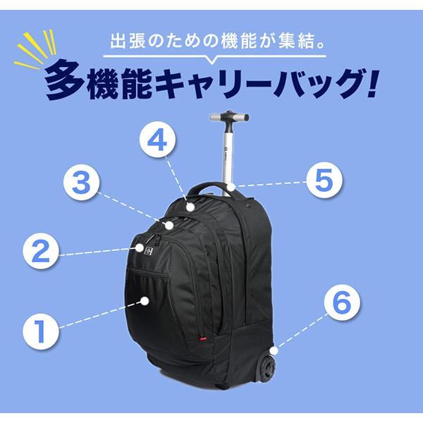 SWISSWIN キャリーバック スーツケース キャリーケース 機内持ち込み 2way メンズ レディース 大容量 軽量 修学旅行 アウトドア 2泊 2輪 キャスター ギフト|yandk|03