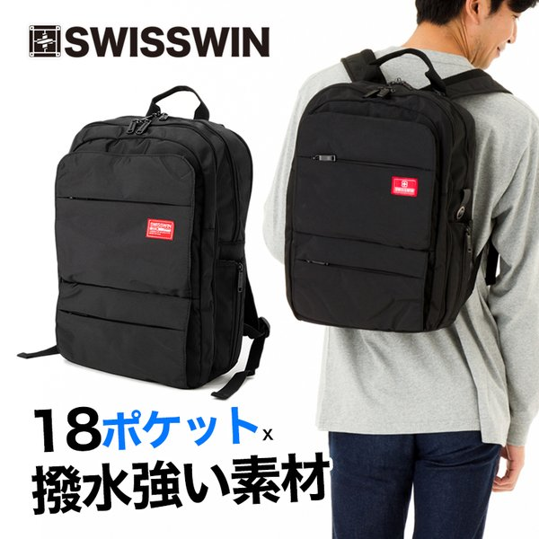 5744b9de92b5 SWISSWIN スクエアリュック メンズバッグ リュックサック 通勤 通学 PC B4 撥水 鞄 カバン カジュアル ...