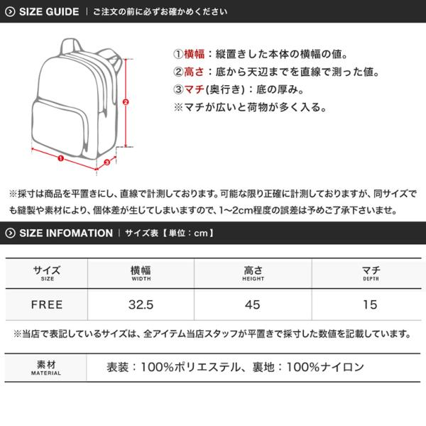 SWISSWIN バックパック スクエアリュック リュックサック メンズ ビジネス バック 鞄 レディース 高校生 通勤 通学 大容量 PC用バック A4 撥水 キャリーオン yandk 13