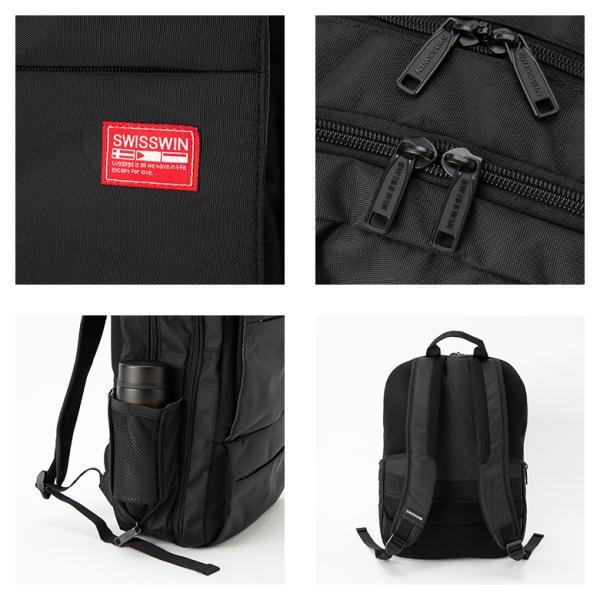 SWISSWIN バックパック スクエアリュック リュックサック メンズ ビジネス バック 鞄 レディース 高校生 通勤 通学 大容量 PC用バック A4 撥水 キャリーオン yandk 09