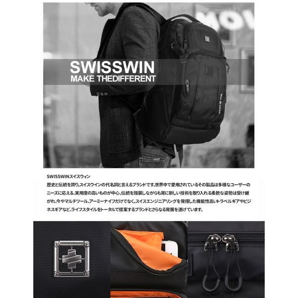 SWISSWIN ボディバッグ ショルダーバック ワンショルダー 斜めがけバッグ ウエストバック 撥水 大容量 3way メンズ バッグ 軽量 手提げ 自転車通勤 小物収納|yandk|03