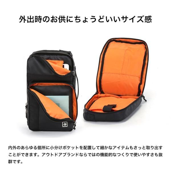SWISSWIN ボディバッグ ショルダーバック ワンショルダー 斜めがけバッグ ウエストバック 撥水 大容量 3way メンズ バッグ 軽量 手提げ 自転車通勤 小物収納|yandk|06
