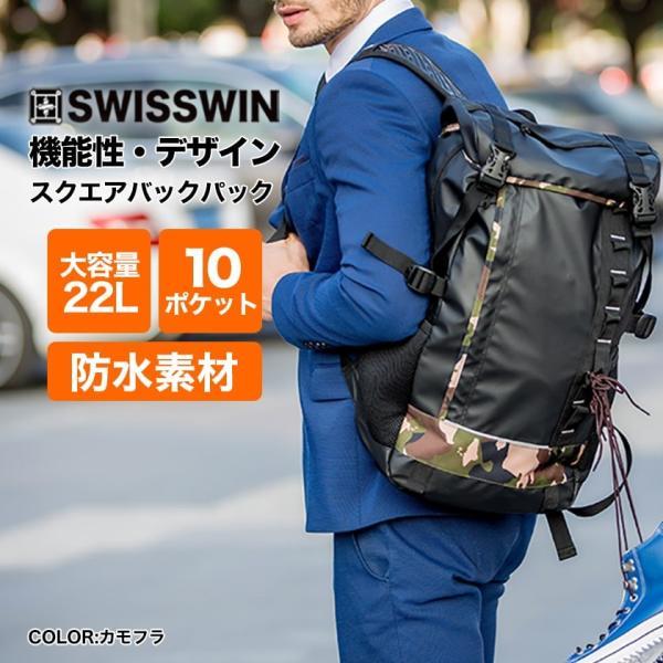 SWISSWIN バックパック スクエアリュック リュックサック ビジネスバッグ リュック メンズ 旅行用 出張 大容量 PC収納 軽量 登山 A4 撥水 通勤 通学 敬老の日|yandk|02