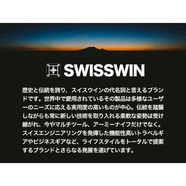 SWISSWIN バックパック スクエアリュック リュックサック ビジネスバッグ リュック メンズ 旅行用 出張 大容量 PC収納 軽量 登山 A4 撥水 通勤 通学 敬老の日|yandk|19