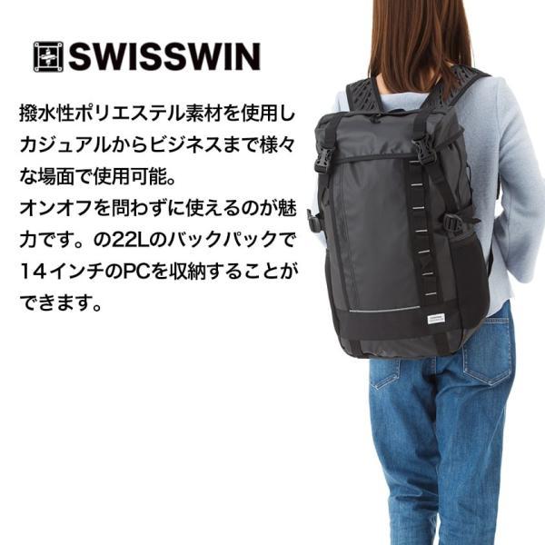SWISSWIN バックパック スクエアリュック リュックサック ビジネスバッグ リュック メンズ 旅行用 出張 大容量 PC収納 軽量 登山 A4 撥水 通勤 通学 敬老の日|yandk|04