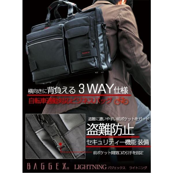 BAGGEX バジェックス バッグ ビジネスバッグ 14Lブリーフケース A4 ショルダー 手提げ 3WAY バッグ PC軽量 通勤 出張 2571095 yandk