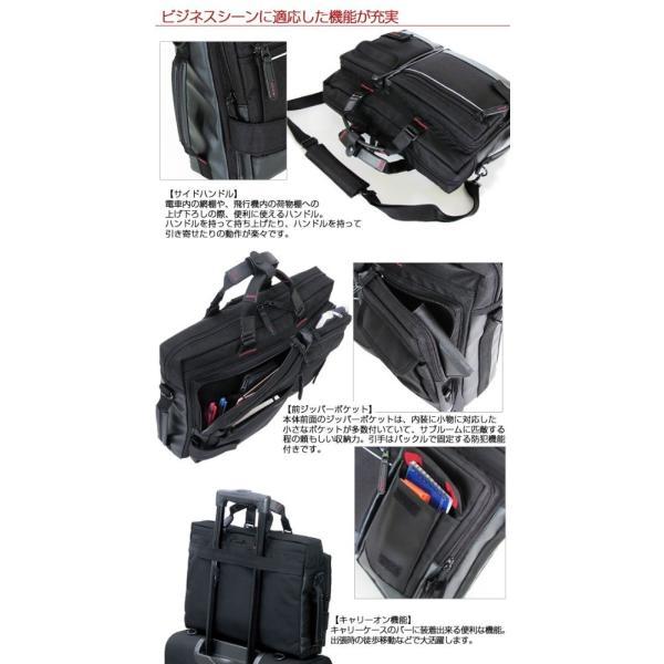 BAGGEX バジェックス バッグ ビジネスバッグ 14Lブリーフケース A4 ショルダー 手提げ 3WAY バッグ PC軽量 通勤 出張 2571095 yandk 06