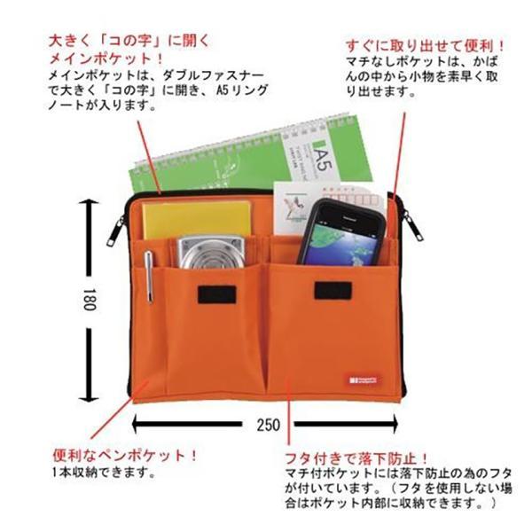 バッグインバッグ バッグ イン バッグ ポーチ 携帯ポーチ トラベルグッズ収納 サイズ コンパクト 軽い 薄型 軽量 携帯ケース パスポート入れ 小物入れ|yandk|02