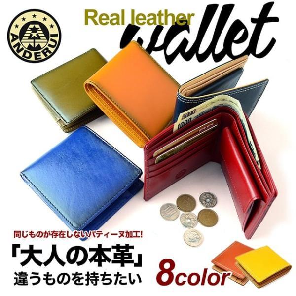 財布 メンズ 二つ折り 本革 ANDERUI ブランド 二つ折り財布 送料無料 二つ折り財布 サイフ さいふ ラム革 札入れ カード|yandk