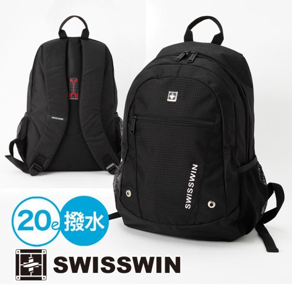 SWISSWIN バックパック リュックサック ブランド メンズ リュック バック  かばん 旅行用リュック 軽量 通勤 通学 大容量 高校生 アウトドア ポケット 多い|yandk