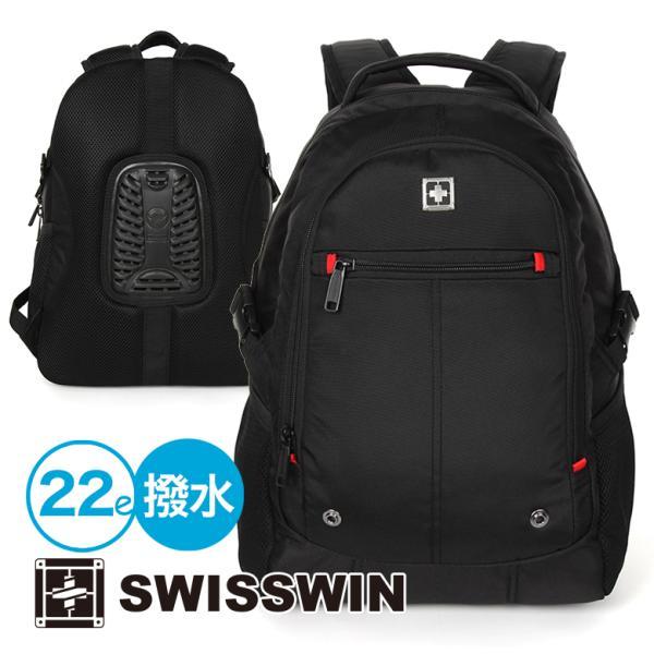 cb170c218188 バックパック リュックサック メンズ ビジネス かばん 鞄 カバン レディース 通勤鞄 通学バッグ 軽量 旅行 ...