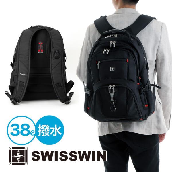 SWISSWIN バックパック リュックサック ブランド ビジネスリュック メンズ 旅行用バック 鞄 サイドポケット 通勤 通学 B4 ポケット 多い 多機能 撥水 ギフト|yandk