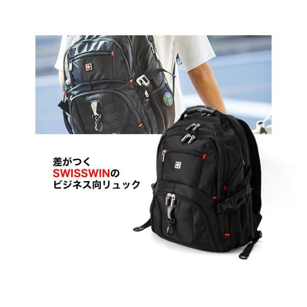 SWISSWIN バックパック リュックサック ブランド ビジネスリュック メンズ 旅行用バック 鞄 サイドポケット 通勤 通学 B4 ポケット 多い 多機能 撥水 ギフト|yandk|02