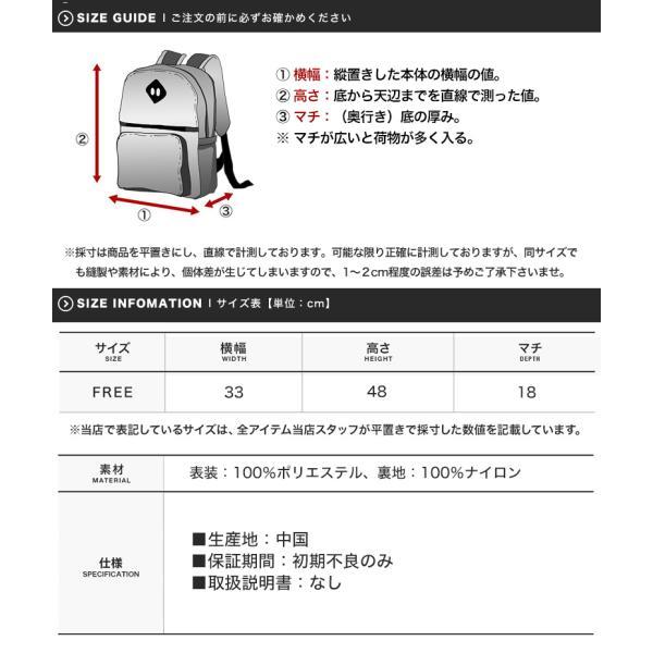 SWISSWIN バックパック リュックサック ブランド ビジネスリュック メンズ 旅行用バック 鞄 サイドポケット 通勤 通学 B4 ポケット 多い 多機能 撥水 ギフト|yandk|10