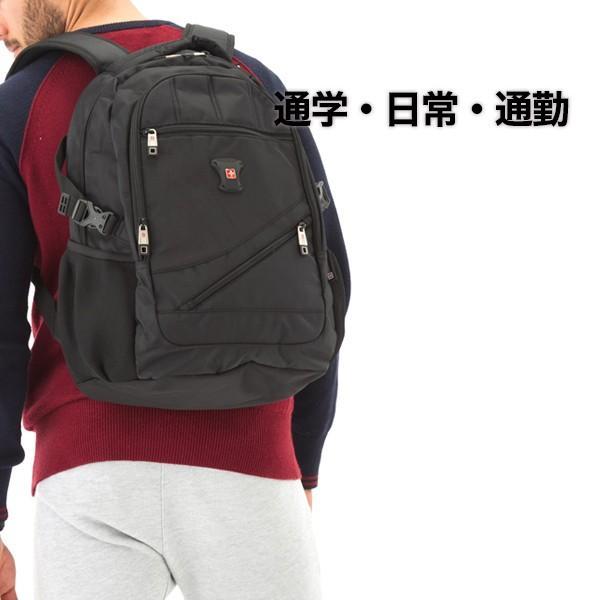 SWISSWIN バックパック リュック リュックサック 鞄 ブランド メンズ レディース 通勤用 通学用 大容量 サイドポケット 旅行用バック 撥水素材 マザーバッグ|yandk|02