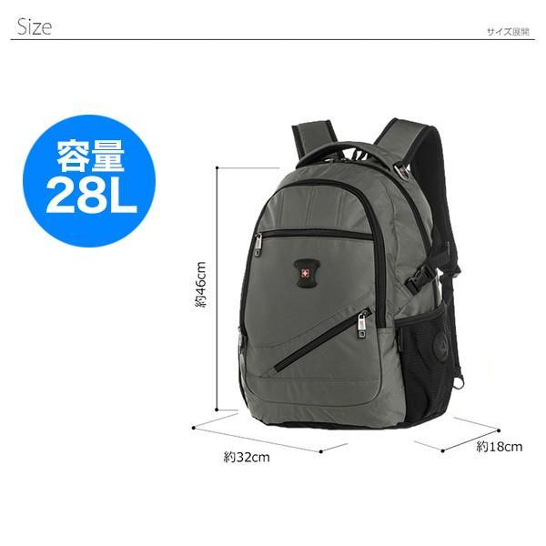 SWISSWIN バックパック リュック リュックサック 鞄 ブランド メンズ レディース 通勤用 通学用 大容量 サイドポケット 旅行用バック 撥水素材 マザーバッグ|yandk|11