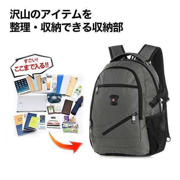 SWISSWIN バックパック リュック リュックサック 鞄 ブランド メンズ レディース 通勤用 通学用 大容量 サイドポケット 旅行用バック 撥水素材 マザーバッグ|yandk|04
