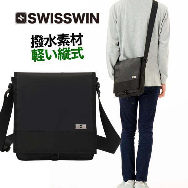 SWISSWIN ショルダーバッグ メッセンジャーバッグ メンズ 斜めがけバッグ バッグ レディース 軽量 2way BAG 通勤リュック 通学 軽量 小物入れ 撥水 ギフト|yandk