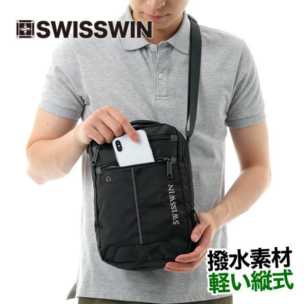 SWISSWIN ショルダーバッグ バックパック ワンショルダーバック メンズ 2way  肩掛け カバン 斜めがけ  通勤 通学 軽量 ツーリング 丈夫 小物入れ 撥水 ギフト|yandk